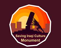 Iraqi landmarks معالم العراق