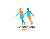 Hora Jerusalem Rebranding