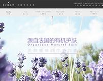 LORRIZ web design