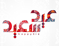 Happy Eid عيد سعيد