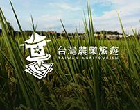 Taiwan Agritourism