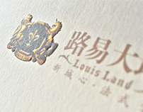 Louis Land 路易大地 (Property Catalog购房手册)
