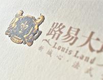 Louis Land 路易大地 (Property Catalog购房手册)