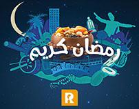 Al Rifai - Ramadan Cutout