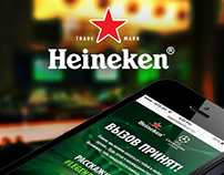 Heineken #LegendaryFinal