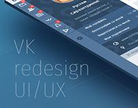 UI/UX Redesign VK, Vkontakte Social Network