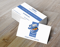 Catering Business Card and Flyer