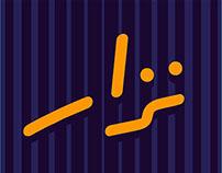 Nizar Typeface
