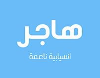 Hajar Font   خط هاجر