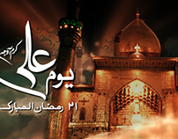 21 ramadan HAZRIT ALI