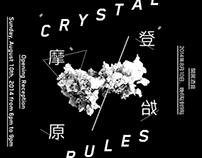 Crystal Rules, Aranda Lasch