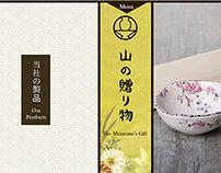 Japanese Store Web Design