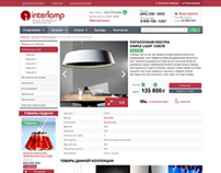 Interlamp E-shop