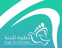 step to paradise | خطوة للجنه