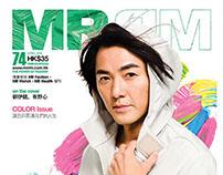 MR Magazine April 2014 Global Upbeat