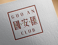 CITIC Guoan Club Branding