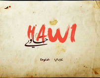 Hawi | www.hawithemovie.com