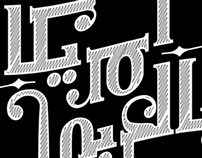 Typographic pack 1