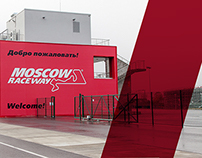 Moscow Raceway Brand Extension
