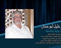 Dr. Nizar Profile