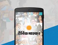 Dainik Bhaskar Mobile App