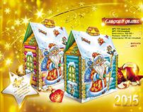 Иллюстрации к упаковке новогодних подарков.