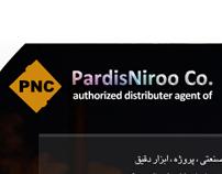Pardis Niroo Multimedia
