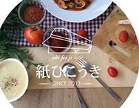 紙飛機咖啡 ZHIFEIJI cafe|廣告店頭帆布條