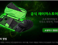 Razer - Korea Store Launch Promo