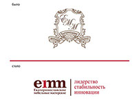 EMM. Rebranding, logo, corporate ID