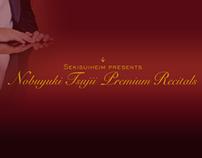 Nobuyuki Tsujii Premium Recital SPECIAL SITE