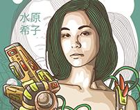 Cewektronik - Kiko Mizuhara