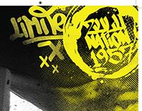 Anúncio - Revista 100% Skate