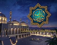 Labbaik Ya Ramadan Ident