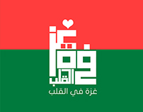 Gaza | Typography
