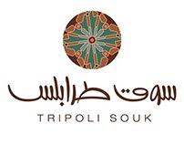 MFA - Tripoli Souk I