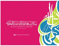 Selamat Hari Raya | Happy Eid Day