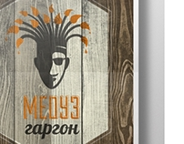 Fake «Meduz Gargon». Logo.  © 2014