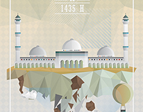 Greeting Cards: Happy Eid al-Fitr 1435H