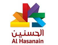 Logo For Printing Press