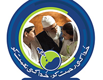 Polio Campaign for KPK (NWFP)