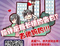 chinese valentine
