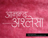 Ananda Ashlesha