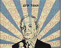 Benjamin Netanyahu poster