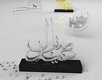 Crystal Galaxy Eid Mubarak
