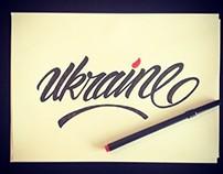 2014 spring/summer lettering