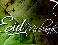 Eid Greeting E-Card