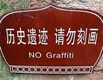 On the lookout for Graffiti in China!