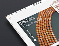 FANN JIA ENTERPRISE CO LTD. | 汎佳公司