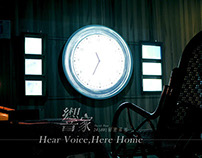 Here Voice, Here Home|Video Installation Art
